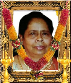 திருமதி இராஜேஸ்வரி ஜெயரட்ணம்