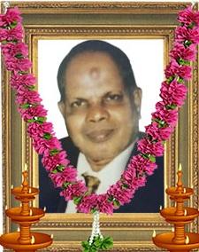 அமரர் இராசா சிவஞானபூபதி