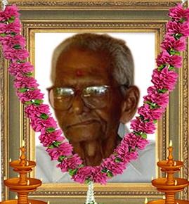 அமரர் பொன்னுச்சாமி ஜெயரட்ணராஜா